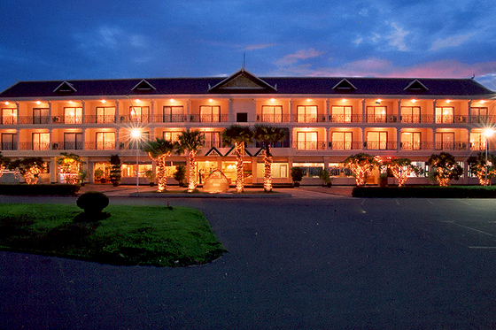 Imperial Garden Hotel Phnom Penh Imperial Phnom Penh